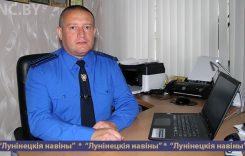 12 сентября — День сотрудников органов предварительного следствия