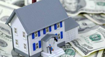 Инвестиции в жилье увеличены