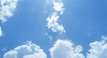 Каким воздухом мы дышим?