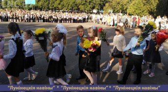 Школьная линейка в СШ №2 началась вальсом