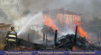 Пожар на Партизанской
