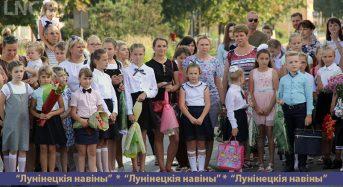 Лунинецкая ДШИ первой отметила начало учебного года