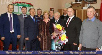 Почетного гражданина района поздравили с юбилеем