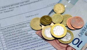 Коммуналка по «полной»: кто относится к не занятым в экономике?