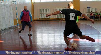 Завершился турнир в память первых футбольных команд района