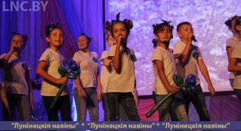 В ГДК отметили День работников культуры