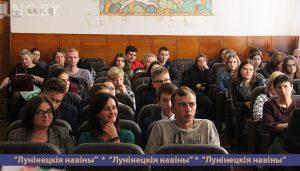 Молодежь обсудила предстоящие выборы