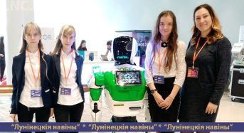 Выпускница микашевичской гимназии представила Беларусь на Международной олимпиаде в сфере IT