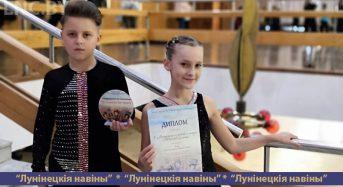 Лунинецкие танцоры вернулись из Минска с наградами