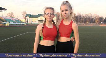 Лунинецкие школьники вернулись из Иваново с наградами