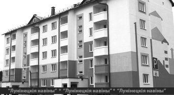 В Микашевичах завершают возводить новый пятиэтажный дом