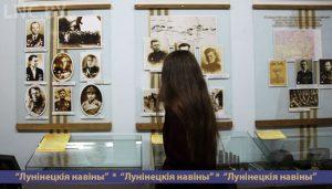 Лунинецкие экспонаты отправлены в столичный музей