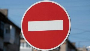 На трассе Минск — Микашевичи ограничат движение