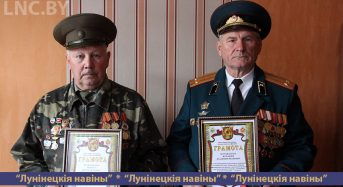 Лунинецкие офицеры удостоены награды