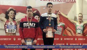 Лунинецкие спортсмены выступили в областном первенстве по легкой атлетике