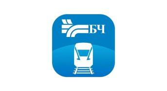 Белорусская железная дорога выпустила мобильное приложение