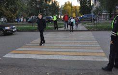 На пешеходных переходах – сотрудники Госавтоинспекции