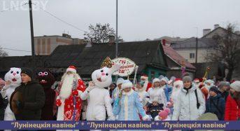 Деды Морозы дали старт Новогодним мероприятиям