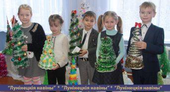 Новогодний фестиваль елок