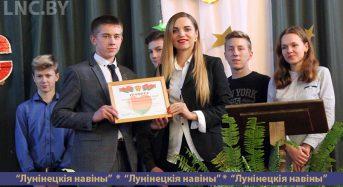 Церемония вступления в ряды «БРСМ» прошла в Язвинской СШ