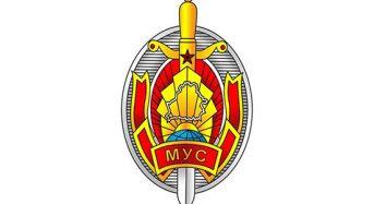 Выбираем профессию: академия МВД приглашает абитуриентов