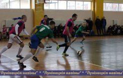 Завершился круговой этап районного турнира по мини-футболу памяти воинов-«афганцев»