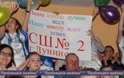 Конкурс «Учитель года Республики Беларусь» прошел в ГДК