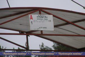 В Микашевичах «уехала» первая автобусная остановка