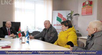 Депутат Палаты представителей Анатолий Насеня провел прием граждан