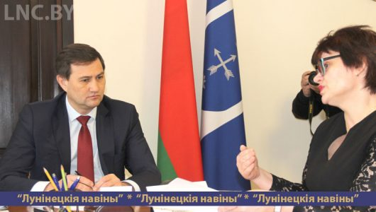 Первый заместитель Главы Администрации Президента Республики Беларусь провел прием на Лунинетчине