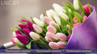Чтобы продавать в Лунинце цветы, надо заплатить