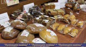 Лунинецкий хлебозавод предоставил на дегустацию 4 новых изделия