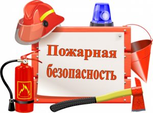 Основы пожарной безопасности усвоили посетители клуба «САМИ» местного филиала ТЦСОН