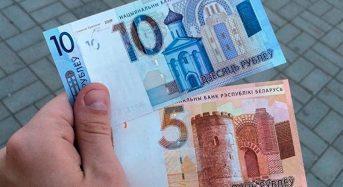 Номинальная начисленная заработная плата на Лунинетчине за март — 965 рублей