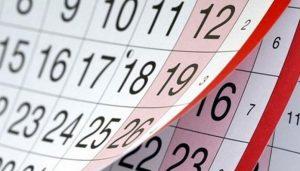 В субботу, 4 апреля — рабочий день