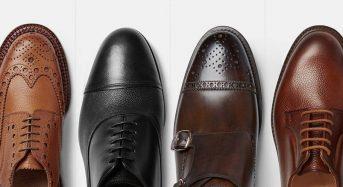Новые условия для обуви без опознавательных знаков