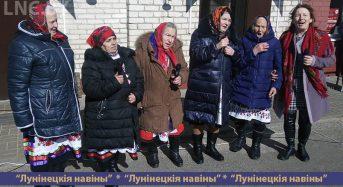 Дятловичские «Хорошухи» выступили в Малых Чучевичах