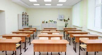 Школьные каникулы переноситься не будут