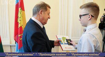 Паспорт вручил губернатор