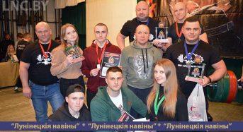 «Олимп-Адреналин» вернулся из Белоозерска с наградами