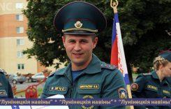 Сотрудник Лунинецкого РОЧС спас двоих на пожаре