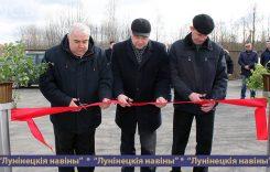 На Лунинетчине проводится реконструкция системы очистки воды