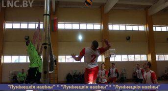 Завершился чемпионат района по волейболу
