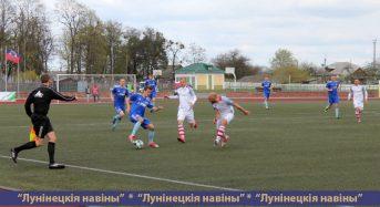 «Гранит» сыграл первый  домашний матч