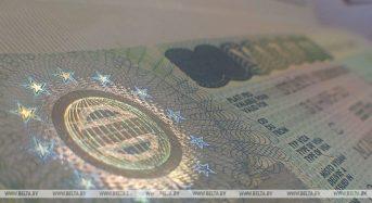 Беларусь завершила процесс ратификации соглашений с ЕС об упрощении выдачи виз и реадмиссии