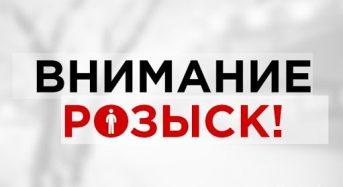 Житель Богдановки выехал на заработки в соседнюю область и пропал по дороге