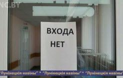 Как обстоят дела в районной больнице. Видеорепортаж