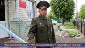 В Лунинецком и Ганцевичском районах новый военный комиссар