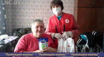 Красный Крест продолжает оказывать помощь одиноким пожилым и людям с инвалидностью