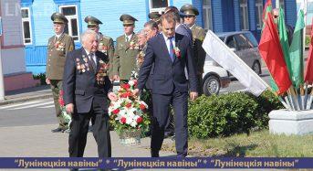 75-ую годовщину Победы отметили на Лунинетчине